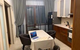 2-комнатная квартира, 80 м², 6/10 этаж помесячно, Сарайшык 34 — Акмешит за 150 000 〒 в Нур-Султане (Астана)