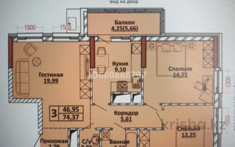 3-комнатная квартира, 74.37 м², 8/16 этаж, Улы Дала 42 за ~ 22.8 млн 〒 в Нур-Султане (Астана), Есиль р-н