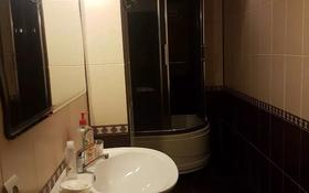 5 комнат, 112 м², мкр Самал-1, Достык 114 — Сатпаева за 2 000 〒 в Алматы, Медеуский р-н