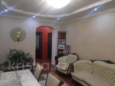 3-комнатная квартира, 78 м², 5/6 этаж, Акынов — Чернышевского за 21.5 млн 〒 в Алматы, Турксибский р-н — фото 3