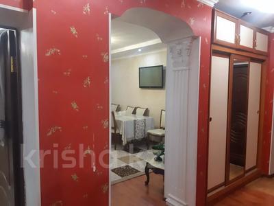 3-комнатная квартира, 78 м², 5/6 этаж, Акынов — Чернышевского за 21.5 млн 〒 в Алматы, Турксибский р-н — фото 13