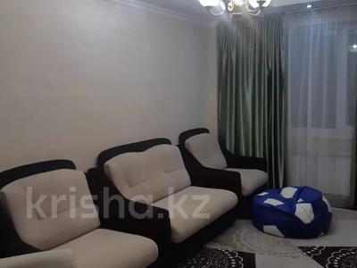 3-комнатная квартира, 78 м², 5/6 этаж, Акынов — Чернышевского за 21.5 млн 〒 в Алматы, Турксибский р-н — фото 4