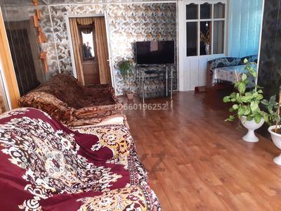 9-комнатный дом, 150 м², 13 сот., Рыночная 62 за 45 млн 〒 в Таразе — фото 3