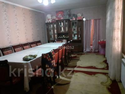 9-комнатный дом, 150 м², 13 сот., Рыночная 62 за 45 млн 〒 в Таразе — фото 6