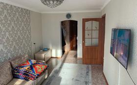 3-комнатная квартира, 64 м², 1/5 этаж, Ломова 142 — Катаева за 15 млн 〒 в Павлодаре