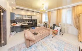 3-комнатная квартира, 100 м², 13/19 этаж, Шамши Калдаякова за 32.5 млн 〒 в Нур-Султане (Астана), Алматы р-н