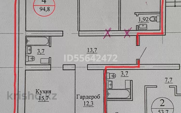 3-комнатная квартира, 96 м², 5/6 этаж, Шаймердена Косшыгулулы 21/1 за 35 млн 〒 в Нур-Султане (Астана), Сарыарка р-н