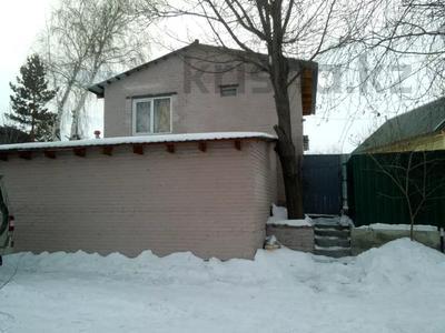 3-комнатный дом, 120 м², 10 сот., Аблакетка за 7.5 млн 〒 в Усть-Каменогорске