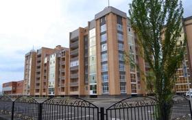 3-комнатная квартира, 93 м², 7/7 этаж, проспект Нурсултана Назарбаева 199 — Доненбаева за 29 млн 〒 в Костанае