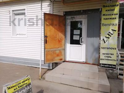 Магазин площадью 40 м², Курмангазы 102 — Масина за 11 млн 〒 в Уральске