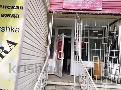 Магазин площадью 40 м², Курмангазы 102 — Масина за 11 млн 〒 в Уральске — фото 2