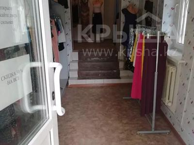 Магазин площадью 40 м², Курмангазы 102 — Масина за 11 млн 〒 в Уральске — фото 7