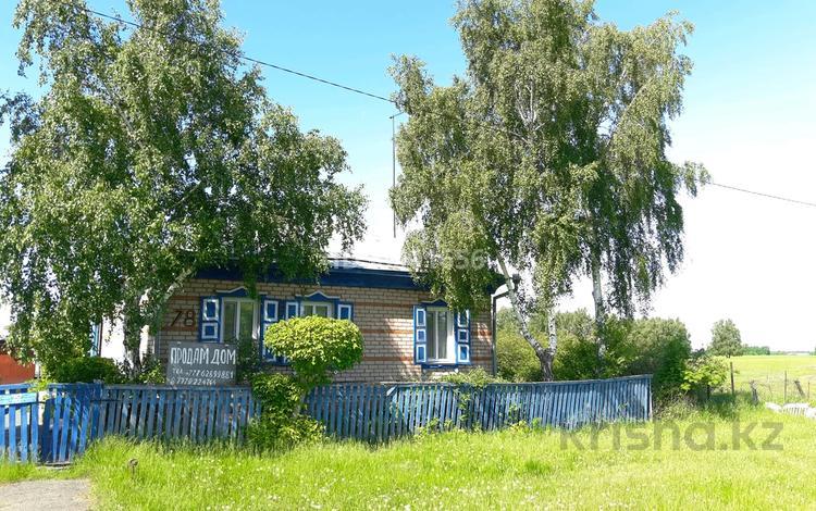 5-комнатный дом, 85 м², Молодежная 78 за 10.5 млн 〒 в Петерфельде