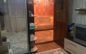 3-комнатная квартира, 60.2 м², 5/5 этаж, Павлова 64 за 15.5 млн 〒 в Костанае