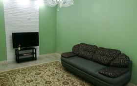 3-комнатная квартира, 80 м², 4/5 этаж помесячно, Желтоксан 77 — Конаева за 130 000 〒 в Таразе