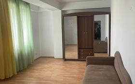 3-комнатная квартира, 110 м², 5/9 этаж, Мкр Алтын аул за 27 млн 〒 в Каскелене