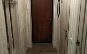 1-комнатная квартира, 35 м², 2/5 этаж посуточно, мкр Новый Город, Гоголя 41 — Назарбаева за 5 500 〒 в Караганде, Казыбек би р-н