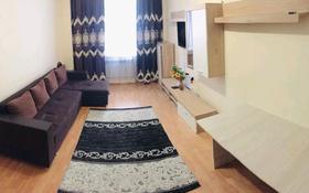 2-комнатная квартира, 80 м², 1/8 этаж по часам, Сейфуллина 525 — Гоголя за 1 000 〒 в Алматы, Алмалинский р-н