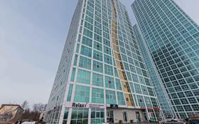 4-комнатная квартира, 150 м², 19/20 этаж, Желтоксан 2 за 43 млн 〒 в Нур-Султане (Астана)