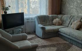 1-комнатная квартира, 35 м², 3/5 этаж посуточно, улица Казахстан 65 за 7 000 〒 в Усть-Каменогорске