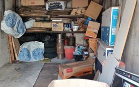 гараж. за 1.8 млн 〒 в Шымкенте, Енбекшинский р-н