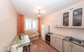 3-комнатная квартира, 80 м², 3/5 этаж, Лесная Поляна 2 за 18 млн 〒 в Косшы