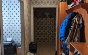 4-комнатная квартира, 102 м², 9/9 этаж, Машхур Жусупа 46а за 20 млн 〒 в Экибастузе
