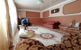 5-комнатный дом, 130 м², 0.85 сот., Мкр Жулдыз за 22 млн 〒 в Атырау