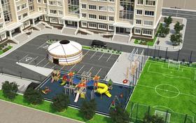 3-комнатная квартира, 116 м², 19а микрорайон 32\1 за ~ 15.1 млн 〒 в Актау