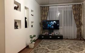 2-комнатная квартира, 44 м², 5/5 этаж, Гагарина 17 за ~ 6.9 млн 〒 в Рудном