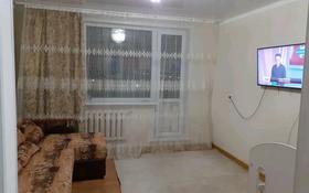2-комнатная квартира, 50 м², 10/10 этаж, Пожарная 10 за 8.5 млн 〒 в Семее