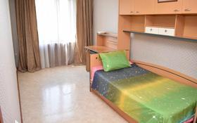 4-комнатная квартира, 100 м², 4/5 этаж посуточно, Ауэзовский р-н, мкр Аксай-3А за 18 000 〒 в Алматы, Ауэзовский р-н