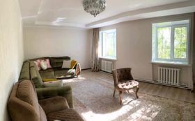 2-комнатная квартира, 62 м², 1/10 этаж, Жастар 33 за 25 млн 〒 в Усть-Каменогорске