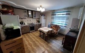 3-комнатный дом, 66 м², 5 сот., Нерчинская улица за 15.2 млн 〒 в Караганде, Казыбек би р-н