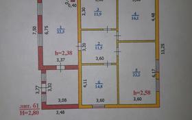 4-комнатный дом, 99 м², 2.8 сот., Евразия 13/1 — Неусыпова за 20 млн 〒 в Уральске