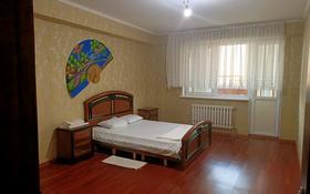 2 комнаты, 90 м², мкр Тастак-2, Толе би 273а — Лихачёва за 30 000 〒 в Алматы, Алмалинский р-н