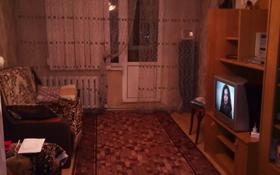 3-комнатная квартира, 57 м², 3/5 этаж, Менделеева 17 — Карасай батыра за 13 млн 〒 в Талгаре