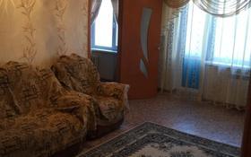 2-комнатная квартира, 46.1 м², 4/5 этаж, Мкр Жидебая батыра 14 за 9.5 млн 〒 в Балхаше