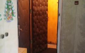 4-комнатная квартира, 83.9 м², 5/12 этаж, проспект Ауэзова 22 за 22 млн 〒 в Семее