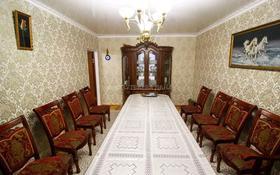 4-комнатная квартира, 90 м², 4/5 этаж, Микрорайон Восточный 23 за 20.5 млн 〒 в Талдыкоргане