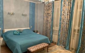 4-комнатная квартира, 140 м², 3/9 этаж, Сарайшык 38 за 60 млн 〒 в Нур-Султане (Астана), Есильский р-н