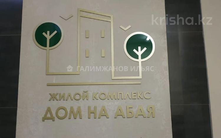 1-комнатная квартира, 55 м², 5/15 этаж, Гагарина проспект — Абая за 22 млн 〒 в Алматы, Бостандыкский р-н