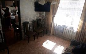 2-комнатная квартира, 39 м², 4/5 этаж, Лободы 43 — Гоголя за ~ 6.5 млн 〒 в Караганде, Казыбек би р-н