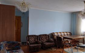 4-комнатная квартира, 79 м², 4/12 этаж, Торайгырова 44/1 — Академика Сатпаева за 25 млн 〒 в Павлодаре