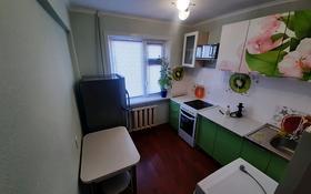 1-комнатная квартира, 50 м², 2/5 этаж посуточно, Микрорайон Сатпаева 11 за 5 000 〒 в Балхаше