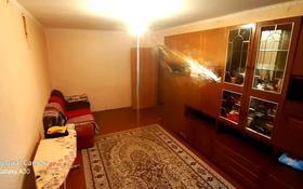 1-комнатная квартира, 30.7 м², 2/5 этаж, 2-й микрорайон 21 а за ~ 4.5 млн 〒 в Экибастузе