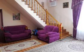 8-комнатный дом, 311 м², 10 сот., Микрорайон Алиева-Курмангазы за 37 млн 〒 в Атырау