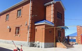 4-комнатный дом помесячно, 220 м², 8 сот., Атырау за 700 000 〒