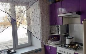 1-комнатная квартира, 30 м², 1/5 этаж, улица Автовокзала 10 за 5 млн 〒 в Рудном
