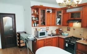 2-комнатная квартира, 55 м², 4/9 этаж, мкр Мамыр-4, Мкр Мамыр-4 за 26.5 млн 〒 в Алматы, Ауэзовский р-н